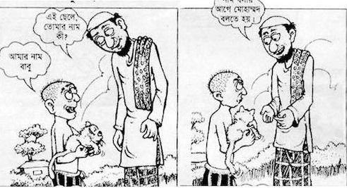 """Arifur Rahmans stripe ville nok først og fremst virke litt nonsensaktig for oss. Men fordi vitsen handlet om bruken av navnet """"Mohammed"""", greide religiøse krefter å lage et voldsomt oppstyr."""